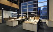 Escritório Lufthansa / AFGR Arquitetos