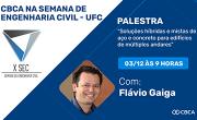 CBCA na 10ª Semana de Engenharia Civil - UFC
