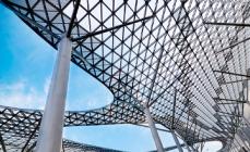 Concurso de fotos da Revista Arquitetura & Aço